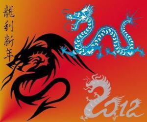 2012, im Jahr des Drachen Wasser. Laut der chinesischen Kalender, vom 23. Januar 2012, 9. Februar 2013 puzzle