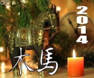 2014, das Jahr des hölzernen Pferdes. Nach dem chinesischen Kalender, vom 31. Januar 2014 bis 18. Februar 2015 puzzle