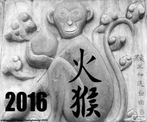 2016, chinesischen Jahr des Feuer-Affen puzzle