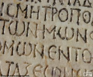 Alte griechische Schrift puzzle
