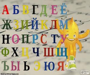 Das russische alphabet puzzle