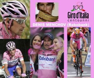 Denis Mentschow, Sieger des Giro Italien 2009 puzzle