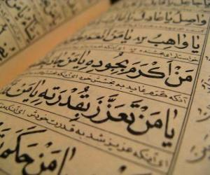 Der Koran ist das heilige Buch des Islam enthält das Wort Allahs offenbarte Seinem Propheten Muhammad puzzle