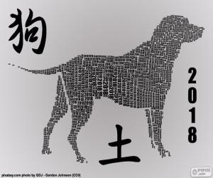 Erde-Hund 2018 puzzle