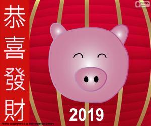 Jahr des Schweins 2019 puzzle