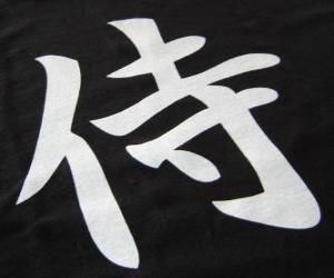 Kanji oder Ideogramm für das Konzept Samurai in der japanischen Schrift puzzle