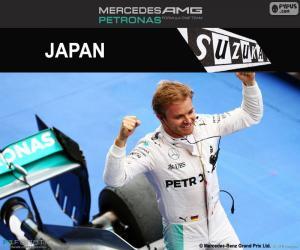 Nico Rosberg, Großer Preis Japan 2016 puzzle