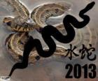 2013, dem Jahr der Wasser-Schlange. Nach dem chinesischen Kalender, aus dem 10. Februar 2013 bis 30. Januar 2014