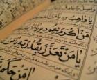 Der Koran ist das heilige Buch des Islam enthält das Wort Allahs offenbarte Seinem Propheten Muhammad