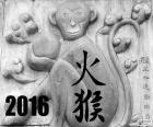 2016, chinesischen Jahr des Feuer-Affen