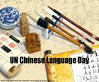 Tag der chinesischen Sprache