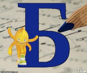 Russischen Buchstaben Б puzzle