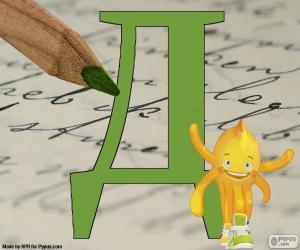 Russischen Buchstaben Д puzzle