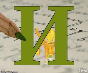 Russischen Buchstaben И puzzle