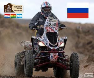 Sergej Kariakin, Dakar 2017 puzzle