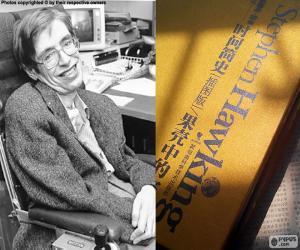 Stephen Hawking puzzle